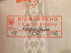 7 запретов за 2 дня для артистов РФ на въезд в Украину. А кто их приглашает?