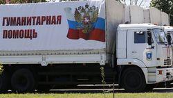 МИД Франции: «Гуманитарный конвой» может быть способом добраться до Донбасса
