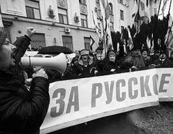 СБУ открыла дело по поводу намерений депутатов Крыма отделиться от Украины