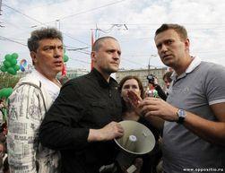 Штаб российской оппозиции: раскол, разногласия, изгнание