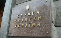СБУ сообщила о новом телефонном вирусе, распространяемом в Украине