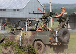 США готовят военную помощь Украине