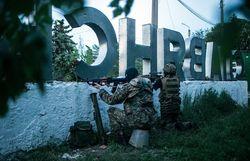 Под Славянском украинские военные готовятся к добыче сланцевого газа – ДНР