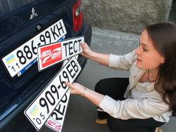 В Украине утвердили новые номера для автомобилей