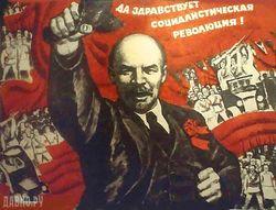 Октябрьский переворот или Октябрьская революция?