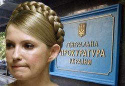 Если Тимошенко отпустят в Германию, то могут и оправдать - юрист
