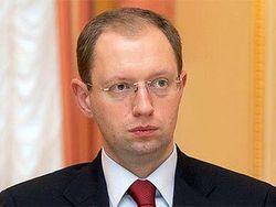 Яценюк рассказал об ожиданиях Украины с Запада