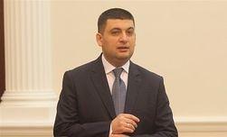 Гройсман сообщил, когда Кабмин профинансирует Донбасс полностью
