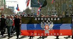 ДНР и ЛНР создают Союз народных республик с единой Конституцией