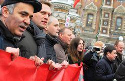 Запад должен поддержать российскую оппозицию – иноСМИ