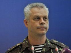 Боевики продолжают вооруженные провокации - Лысенко