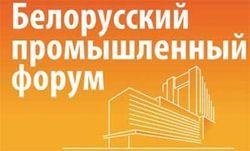 Спад промпроизводства в Беларуси после кризиса в России был неизбежен