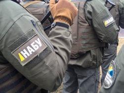 Детективы НАБУ задержали следователя по особо важным делам ГПУ