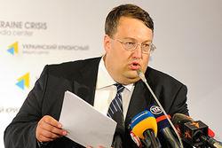 Под Мариуполем бойцы АТО показали, что они умеют успешно воевать – Геращенко