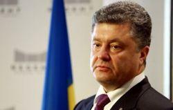 Порошенко призвал ЕС отреагировать на вторжение России