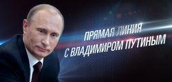 Ввод армии на восток Украины – самый популярный вопрос Путину у россиян