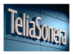 Узбекистан: TeliaSonera прекратила спонсировать мероприятия Гульнары Каримовой