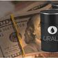 Спрос на российскую нефть в Европе падает
