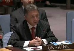 Предложение РФ по Донбассу в СБ ООН никто не поддержит – Украина