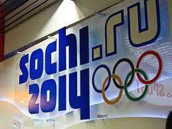 Делегация США подготовила план эвакуации из Сочи-2014 в случае ЧП