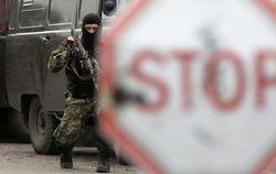 СНБО Украины готов к диалогу с Востоком, но не с вооруженными боевиками