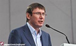 Луценко: Путин ввел войско как «запоздалое поздравление» Украине