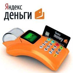 Яндекс.Деньги готов перечислять электронные деньги на e-mail