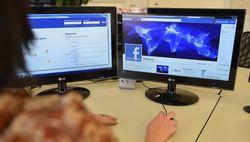День Интернета отмечает сегодня Россия