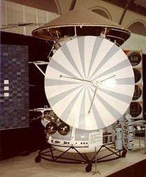 """Блогеры вышли на """"охоту"""" за советским марсоходом """"Марс-6"""""""