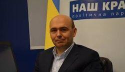 Во Львове у дома политика и бизнесмена прогремел взрыв