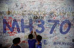 Год назад над океаном исчез малазийский Боинг – расследование на нуле