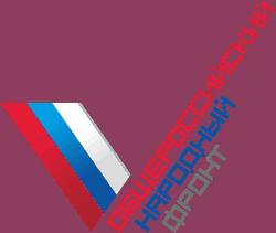 В ОНФ назвали отрасли экономики России, где грядут наибольшие сокращения