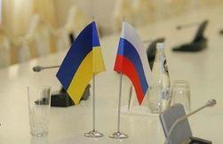 Между Украиной и Россией продолжают действовать 375 договоров и соглашений
