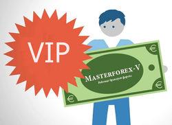 В Masterforex-V Expo назвали лучшего брокера для VIP-клиентов в феврале 2016 г.