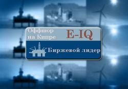 Определены самые популярные компании по открытию оффшоров на Кипре