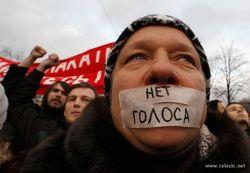 Протестные настроения мало что изменят в России – эксперты
