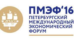 ПМЭФ как индикатор российско-европейских отношений