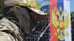 В России создадут Министерство государственной безопасности – СМИ