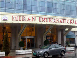 Суд Узбекистана оштрафовал на 6.5 тыс. долларов гостиницу за молитвенный коврик