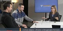 Кличко и Собчак