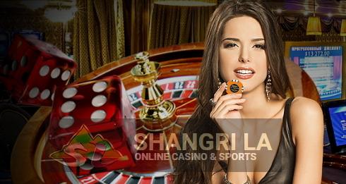 Доход казино шангри ла реальные игровые автоматы бесплатно скачать