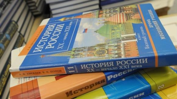 Зарубежные ученые примут участие в создании учебника по истории России