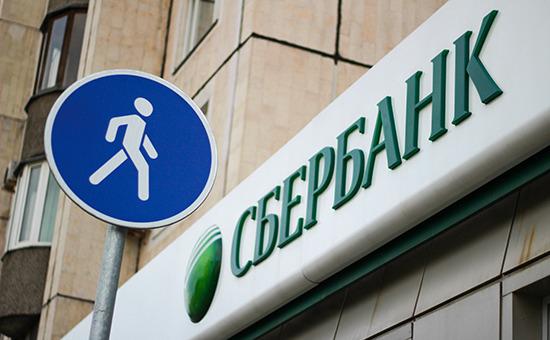 Сбербанк России резко снизил ставки по рублевым вкладам