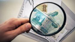 Стагнация российской экономики связана с неблагоприятной демографией – ВШЭ