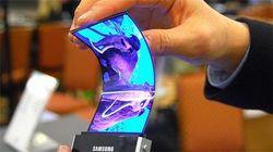 Гнущийся Samsung Galaxy Round будет дорогим и ограниченным