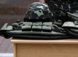 Нелетальная помощь НАТО прибыла к украинской границе