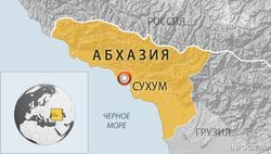 На месте убийства в Абхазии дипломата из России найдено взрывное устройство