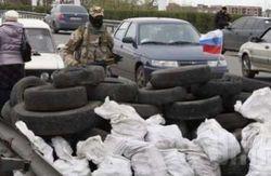 Боевики держатся за Славянск, потому что там огромнейший склад оружия – FT