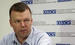 ОБСЕ заверяет, что демилитаризация Широкино не означает сдачу территорий