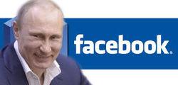 """В Facebook объяснили почему Путин не примет от Порошенко """"коридор"""" в РФ для ополченцев"""